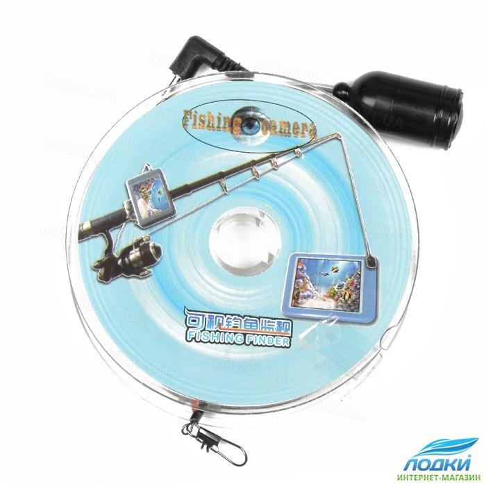 камера для рыбалки купить киев