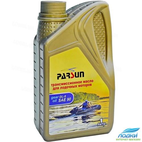 Трансмиссионное масло Parsun SAE90 GL-5 1 литр