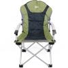 Кресло для рыбалки Скаут FC75021309 раскладное  - 1