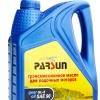 Трансмиссионное масло для лодочного мотора Parsun SAE90 GL-5 5 литров - 1