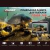 Подводная камера для рыбалки Fisher 7HB кабель 30 м - 4