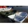 Пластиковая лодка КОЛИБРИ RКМ-250 - 1