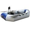 Поворотное  сидение для надувной лодки STORM 3000 - 3