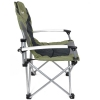 Кресло для рыбалки Скаут FC75021309 раскладное  - 2
