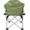 Кресло для рыбалки Скаут FC75021309 раскладное  - 3