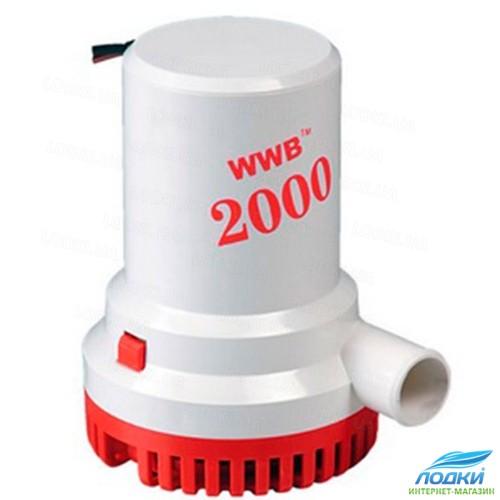 Помпа для лодки 2000GPH 12V WW-06208