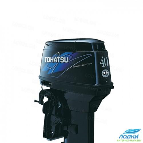 лодочный подвесной мотор в кредит в