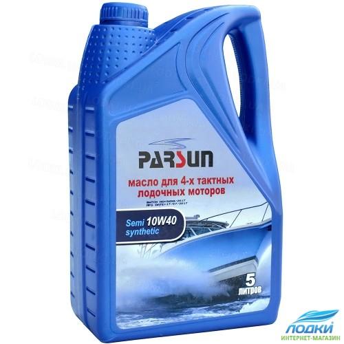 Масло для четырехтактного лодочного мотора 10W40 Parsun 5 литров